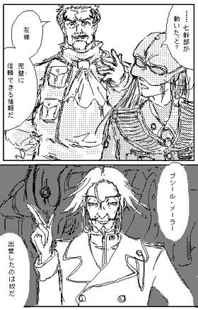pseal_comic.jpg